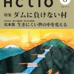 actio1293