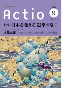 actio1294
