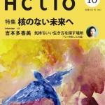 actio1295