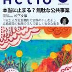 actio1297