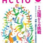 actio1298