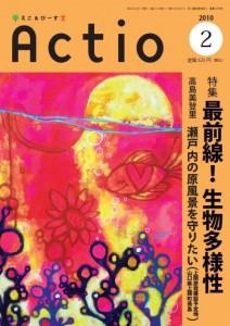actio1299