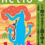 actio1300