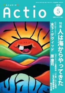 actio1302