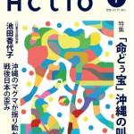 actio1304