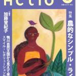 actio1305