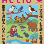actio1307