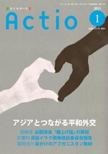 actio1310