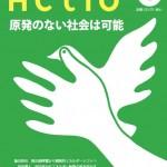 actio1315