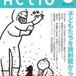 actio1316