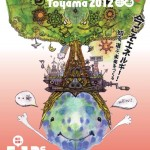 earthdaytoyama2012