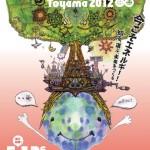 earthdaytoyama2012