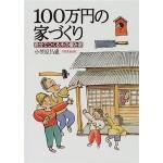 1292book