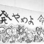 1328maruki