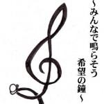 20120825ishinomaki