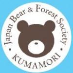 20121104kumamori