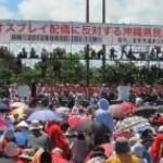 20130127okinawa