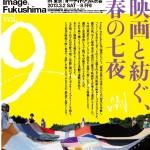 imagefukushima9