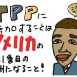 20130707tokyo